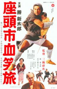 fight zatoichi fight